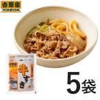 Yahoo Shopping - 吉野家 冷凍牛すき5袋セット
