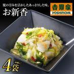 Yahoo Shopping - 吉野家 冷凍 お新香4袋セット