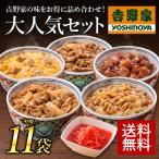 Yahoo Shopping - 吉野家 大人気セット (牛丼・豚丼・牛焼肉・親子丼・焼鶏・紅生姜)