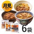 yoshinoya-shop_666087