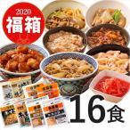 yoshinoya-shop_666093