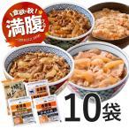 食欲の秋 まんぷくセット (牛丼・牛焼肉・豚しょうが焼き・ねぎ塩豚カルビ焼き)
