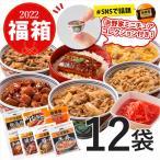 福箱セット (牛丼・新豚丼・牛すき・焼鶏・ネギ塩豚カルビ・紅生姜・とろろ)