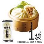 吉野家 特製牛肉まん3個入り【冷凍】