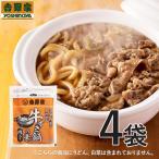 吉野家 冷凍牛すき鍋の素270g×4袋