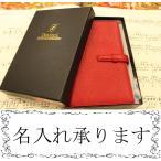 ダ・ヴィンチグランデ エアリーゴート 聖書サイズ システム手帳 リング15mm DB3020 R [レッド]