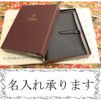 ダ・ヴィンチグランデ アースレザー A5サイズシステム手帳 リング25mm DSA1702 B [ブラック]