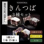 yoshioka-seika_yo00014