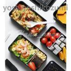 弁当箱 男性 男子 大容量 2段 メンズ レンジ対応 メンズ スクウェア弁当 二段 2段 お弁当 お弁当箱 ランチボックス ランチケース