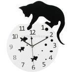 壁掛け時計 掛け時計 おしゃれ デジタル 静音 北欧 時計 かわいい ネコ ねこ 雑貨 猫グッズ 壁掛け デザイン 黒猫 金魚 30CM