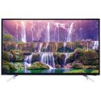 DOSHISHA 40V型地上デジタル BS 110度CS液晶テレビ H100シリーズ DOL40H100 40.0インチ