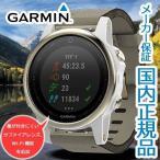 ガーミン GARMIN GPSアウトドアウオッチ fenix5s Sapphire champagne Gold 010-01685-45-FENIX5SSPGL 0100168545FENIX5SSPG