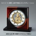 セイコー&漆器 山田平安堂コラボレーションモデル  クォーツ 置時計  BZ810K  (納期2〜3か月)