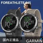 GARMIN ガーミン ForeAthlete645 Black 0100186360