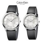 カルバンクライン  ミニマル ペアウオッチ 時計  K3M211C6-K3M221C6  Calvin Klein minimal 40mm-35mmシルバー ペア2本分