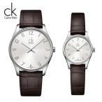 ショッピングK カルバン・クライン ペアウォッチ ck Calvin Klein watches  K4D211G6-K4D231G6  (ck クラシック)