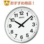 セイコー SEIKO  KH411S  屋外用防雨型掛け時計屋外で使える大型防水掛け時計