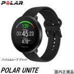 ポラール POLAR UNITE(ユナイト) BLACK 90081801 フィットネスウォッチGPS連携 高精度手首型心拍計搭載 睡眠計測  国内正規品 スマートウォッチ