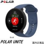 ポラール POLAR UNITE(ユナイト) BLUE 90081804 フィットネスウォッチGPS連携 高精度手首型心拍計搭載 睡眠計測  国内正規品 スマートウォッチ