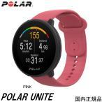 ポラール POLAR UNITE(ユナイト) PINK 90081802 フィットネスウォッチGPS連携 高精度手首型心拍計搭載 睡眠計測  国内正規品 スマートウォッチ