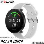 ポラール POLAR UNITE(ユナイト) WHITE 90081803 フィットネスウォッチGPS連携 高精度手首型心拍計搭載 睡眠計測 (国内正規品)スマートウォッチ