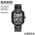 【RADO】ラドー メンズ 腕時計 True Square Automatic Open Heart R27086152 38mmサイズ 自動巻  2021年新作