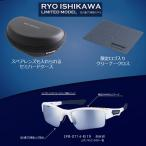 SWANS  数量限定商品    石川遼リミテッド モデル  SPB0714-RI19