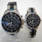 テクノス(TECHONOS)腕時計 ペアウオッチ T3032TB  T3765TB 8月発売(限定品) セラミックベルト付