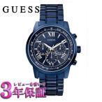 (今ならTポイント最大42倍!)GUESS ゲス 腕時計 メンズ HORIZON ホリゾン W0379G5  正規品