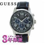 (今ならTポイント最大42倍!)GUESS ゲス 腕時計 メンズ HORIZON ホリゾン W0380G3 正規品