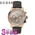 ゲス GUESS 腕時計 ホリゾン HORIZON W0380G4 [正規品] メンズ  45mmサイズ