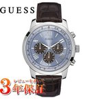 (今ならTポイント最大42倍!)GUESS  ゲス 腕時計 メンズ HORIZON ホリゾン W0380G6 ブルー文字板[正規品]