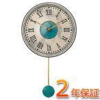 イタリア インテリア クロック Antonio Zaccarella(アントニオ ザッカレラ)ザッカレラZ121  ITALY  ZC121-003  直径30cm 掛け時計