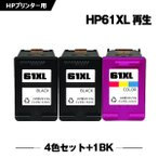 HP61XL カラー(増量) 2個パック CH564WA ENVY 5530 4500 4504 Officejet 4630 hp61 リサイクル 再生 インク