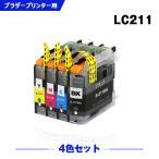 ブラザー インク LC211 4色 セット LC211-4PK DCP-J963N DCP-J962N DCP-J762N DCP-J562N MFC-J880N MFC-J990DN MFC-J900DN MFC-J830DN MFC-J730DN 互換インク