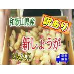 yosinosangyou_shinshogawakeari-001