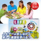 人生ゲーム 英語版 ボードゲーム 最新バージョン 英語学習 プレゼント