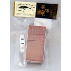 鯨 肉 「お刺身用鯨胸肉1級」 クジラ肉 鯨肉 くじら肉 鯨料理 赤肉 胸肉 ステーキ お刺身クジラ  #元気いただきますプロジェクト(鯨) 送料無料