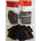 鯨 肉 「塩赤身鯨(塩クジラ)」 塩鯨 クジラ肉 鯨肉 くじら肉 鯨料理 赤肉 塩クジラ 塩漬けくじら 昔懐かしい 敬老の日 プレゼント