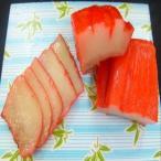 鯨 肉 「鯨ベーコン徳用」 クジラ肉 鯨肉 くじら肉 鯨料理 赤ベーコン 鯨ベーコン 徳用ベーコン 敬老の日プレゼント