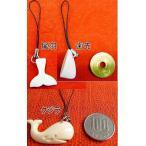 ショッピング携帯ストラップ 鯨歯 アクセサリー 「鯨の歯_携帯ストラップ」 クジラ歯ストラップ 携帯ストラップ くじら工芸品