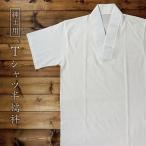 Tシャツ半襦袢 紳士用 高級天竺綿使用 塩瀬半衿付き 半袖 日本製(ゆうパケット対応)