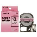 (まとめ) キングジム テプラ PRO テープカートリッジ カラーラベル(パール) 18mm 赤/黒文字 SMP18R 1個 〔×4セット〕