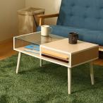 北欧風リビングテーブル/ローテーブル 〔ホワイトウォッシュ〕 幅80cm ガラス製天板 収納棚・引き出し1杯・木製脚付 『オスロ』〔代引不可〕