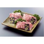 みちのくブランド牛 食べ比べセット〔焼肉 計600g〕 米沢・前沢・仙台 各200g×3種類