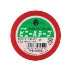 (まとめ) ヤマト ビニールテープ 50mm×10m 赤 NO200-50-20 1巻 〔×30セット〕
