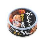 (まとめ)ホテイフーズ ふる里 がんもと里芋の煮物70g 1缶〔×30セット〕
