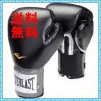 Everlast(エバーラスト)プロスタイル練習用ボクシンググローブ16oz 16オンス ブラック