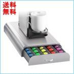 ネスプレッソカプセルホルダー50個収納 灰色 グレー Mind Reader  Anchor - 1 drawer to hold 50 Nespresso Capsules NEST3PC-GRY