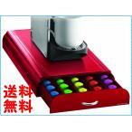 ネスプレッソカプセルホルダー50個収納 赤 レッド Mind Reader  Anchor - 1 drawer to hold 50 Nespresso Capsules NEST3PC-RED